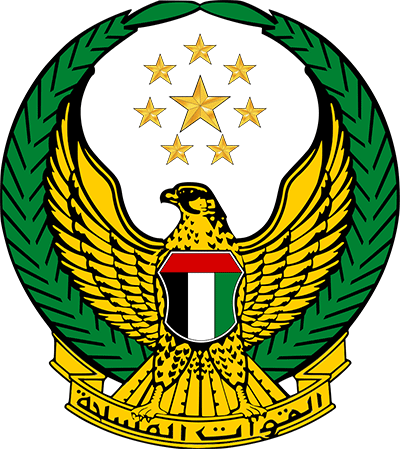 United Arab Emirates Armed Forces