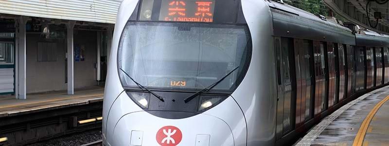 Hong King Metro Hong Kong