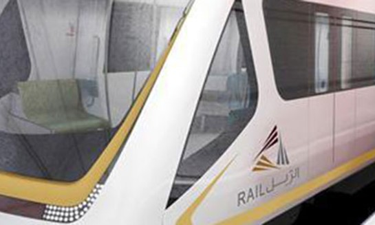 Qatar Goldine Metro