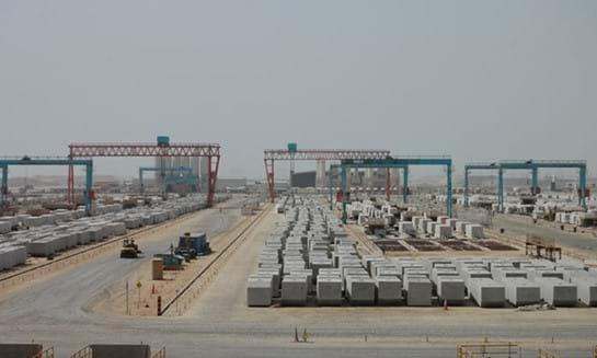 Qatar New Port